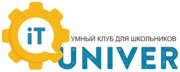 ДЕТСКИЕ  КОМПЬЮТЕРНЫЕ КУРСЫ  «IT-UNIVER»